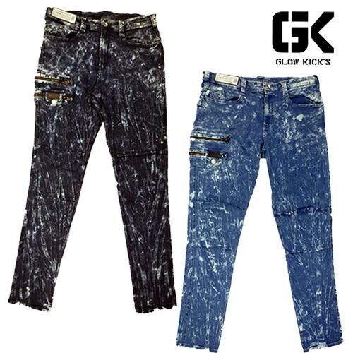 カーゴパンツ GKW-5023 作業着 春夏