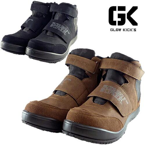 セーフティミッド(マジック) GKS-15 マジックテープ スニーカータイプ