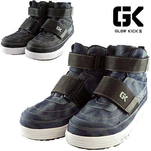 セーフティミッド(マジック) GKS-22 マジックテープ スニーカータイプ