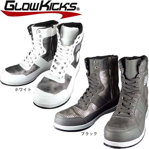 セーフティロング GKS-10 紐靴 JSAA規格