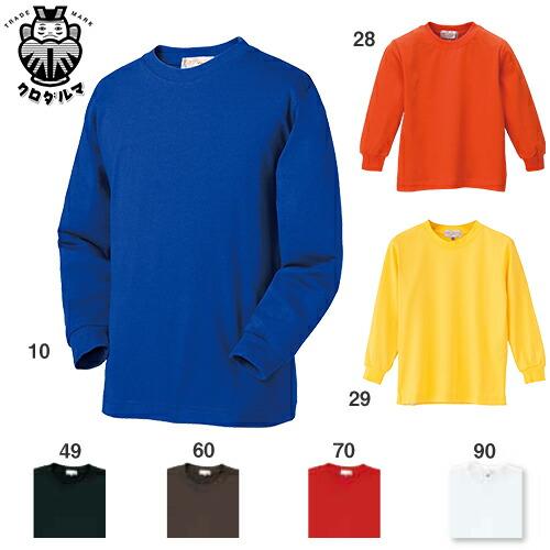 子供用長袖Tシャツ 25440J 長袖Tシャツ