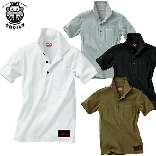 DGROW リブニットポロシャツ DG803 作業着 春夏