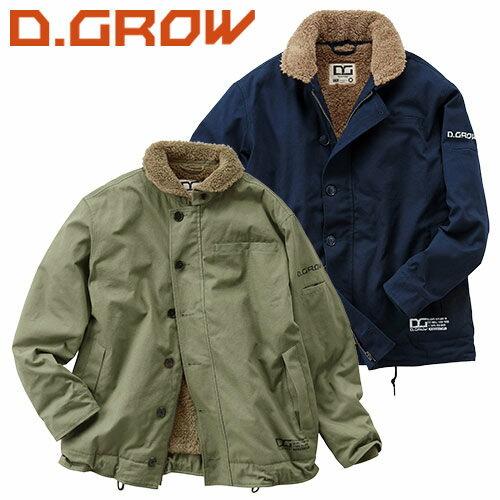 防寒コート DG503 作業着 防寒 作業服