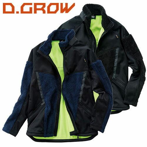 防寒ハイブリッドジャケット DG504 作業着 防寒 作業服