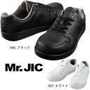 セーフティシューズ(紐タイプ) S2071R 紐靴 スニーカータイプ