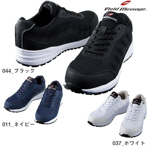 セーフティシューズ S2161 紐靴 JSAA規格 プロテクティブスニーカー