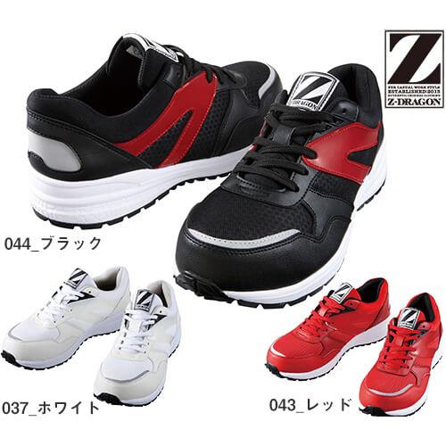 軽量セーフティシューズ S3161 紐靴 JSAA規格 プロテクティブスニーカー