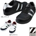 セーフティシューズ(紐タイプ) S3171 紐靴 スニーカータイプ