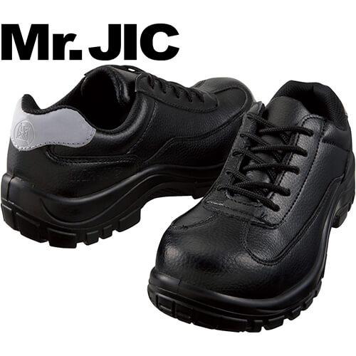 制電セーフティシューズ(紐タイプ) S6061R 紐靴 スニーカータイプ