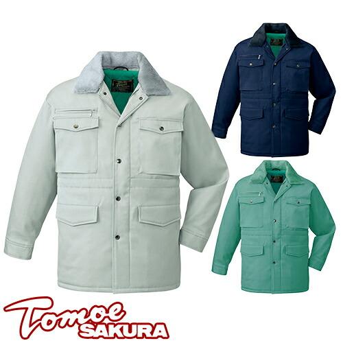 コート(フード付) 7800 作業着 防寒 作業服