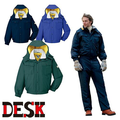 ブルゾン 28060 作業着 防寒 作業服