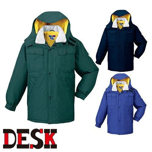 コート(フード付) 28063 作業着 防寒 作業服