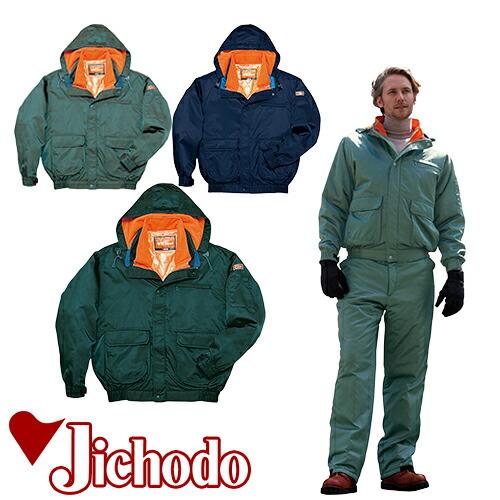 ブルゾン(フード付) 48010 作業着 防寒 作業服