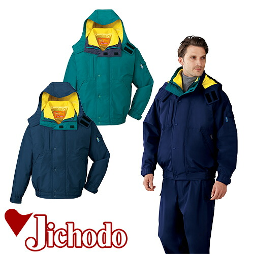 ブルゾン(フード付) 48050 作業着 防寒 作業服