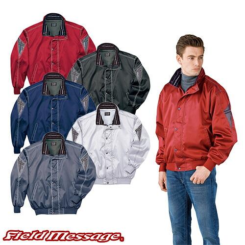 ブルゾンフード付 48130 作業着 防寒 作業服