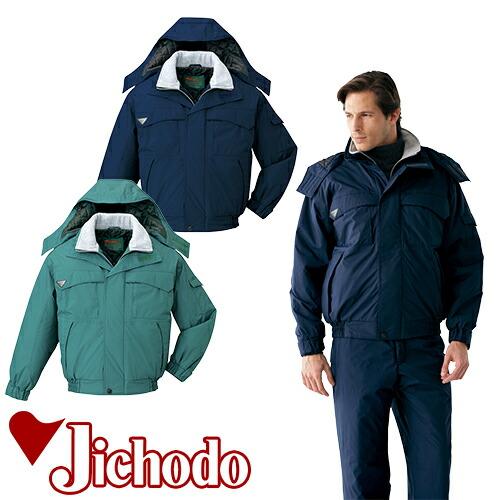 ブルゾン(フード付) 48260 作業着 防寒 作業服
