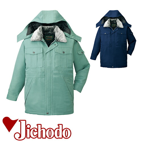 コート(フード付) 48273 作業着 防寒 作業服