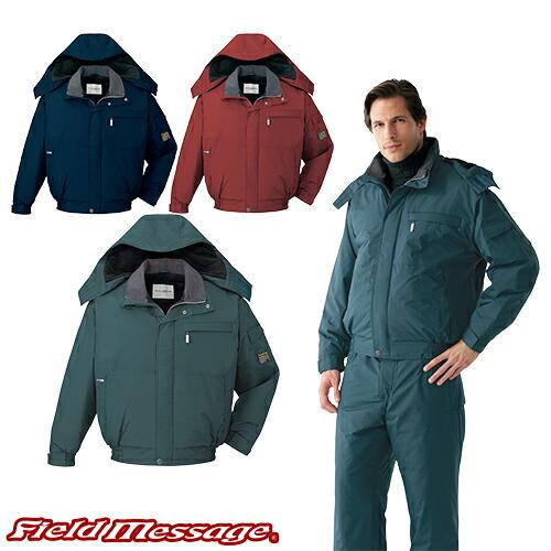 ブルゾン(フード付) 48380 作業着 防寒 作業服