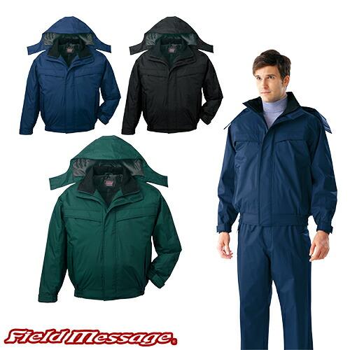ブルゾン(フード付) 48460 作業着 防寒 作業服