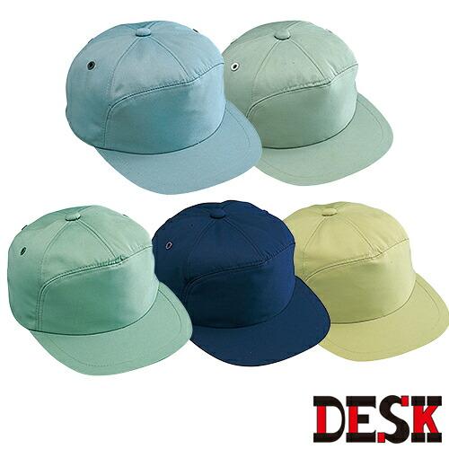 丸アポロ型帽子 90019 ワークキャップ