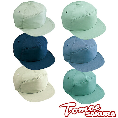 丸アポロ型帽子 90029 ワークキャップ