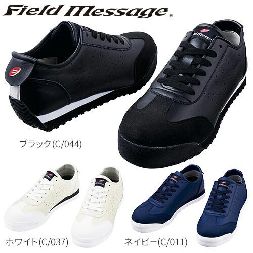 プロテクティブスニーカー 安全靴 S4171 紐靴 JSAA規格 プロテクティブスニーカー