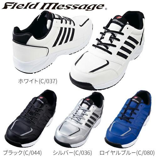 プロテクティブスニーカー 安全靴 S8171 紐靴 JSAA規格 プロテクティブスニーカー