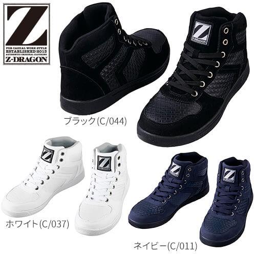 プロテクティブスニーカー 安全靴 S7173 紐靴 JSAA規格 プロテクティブスニーカー