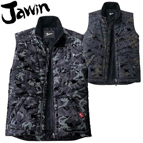 在庫処分特価 Jawin 防寒ベスト 58710 作業着 防寒 作業服