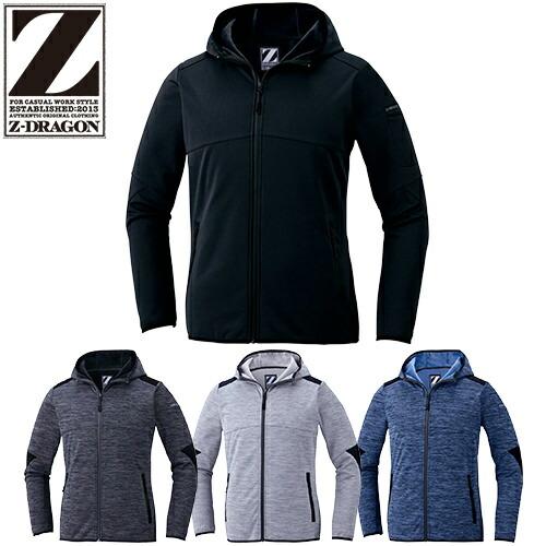 在庫処分特価 Z-DRAGON 防風ストレッチパーカー 78020 作業着 防寒 作業服