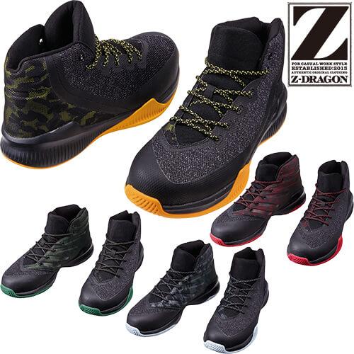在庫処分特価 Z-DRAGON セーフティシューズ S6183 紐靴 JSAA規格 プロテクティブスニーカー