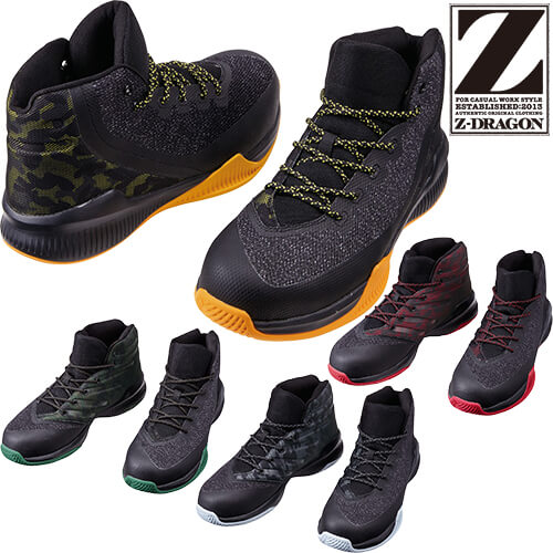 Z-DRAGON セーフティシューズ S6183 紐靴 JSAA規格 プロテクティブスニーカー