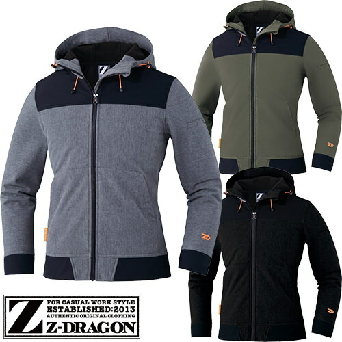 Z-DRAGON 防風ストレッチパーカー 78050 作業着 防寒 作業服