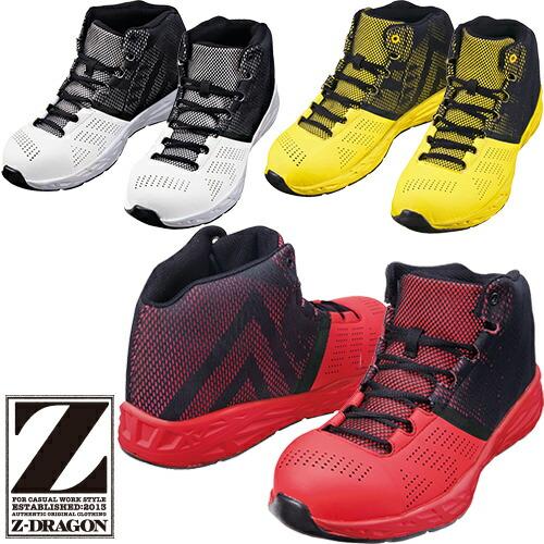 Z-DRAGON セーフティシューズ S4193 紐靴 先芯あり