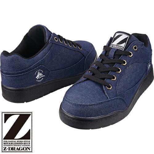 Z-DRAGON セーフティシューズ S5161-1 紐靴 スニーカータイプ