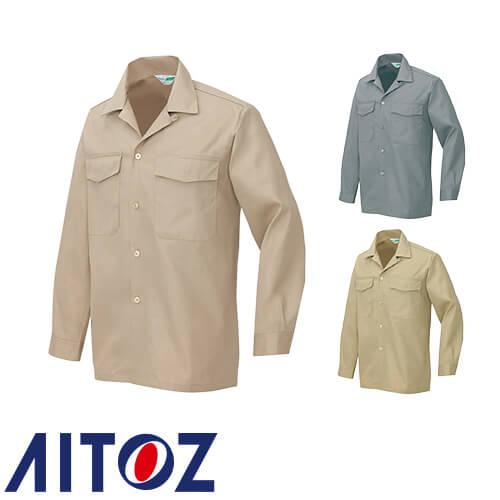 7650長袖シャツ(薄地) AZ-560 作業着 通年 秋冬