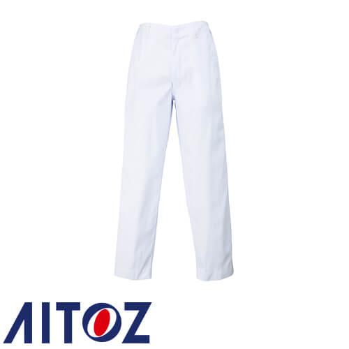 白パンツ AZ-675 パンツ