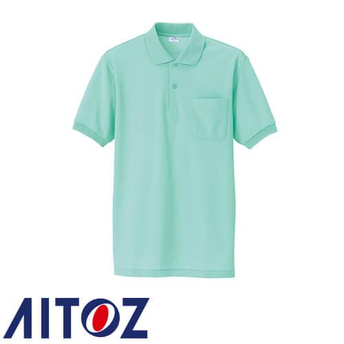 半袖ポロシャツ(男女兼用) AZ-861 作業着 春夏