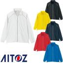 リフレクトジャケット(男女兼用) AZ-2202 秋冬 通年 ジャンパー