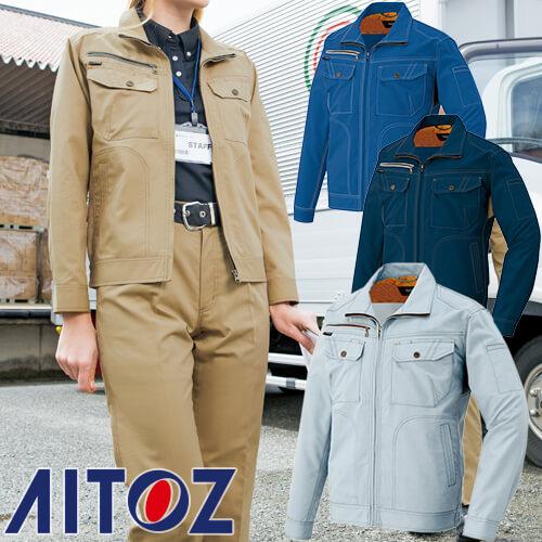 長袖ブルゾン AZ-5201 作業着 通年 秋冬