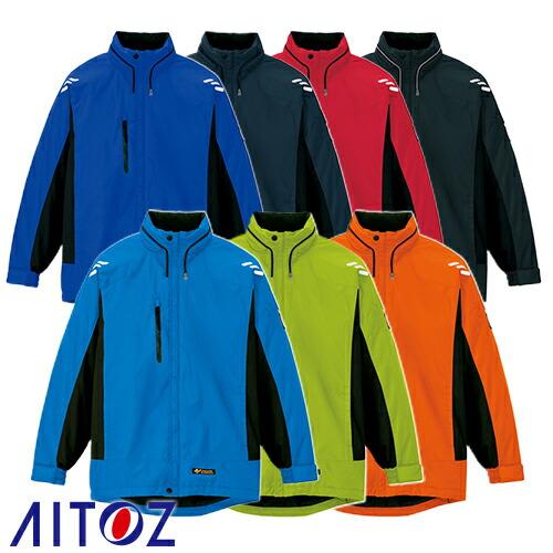 防寒ジャケット AZ-6169 作業着 防寒 作業服