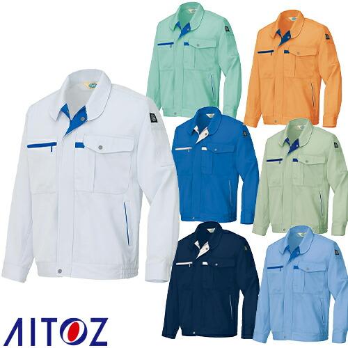 長袖ブルゾン AZ-6360 作業着 通年 秋冬