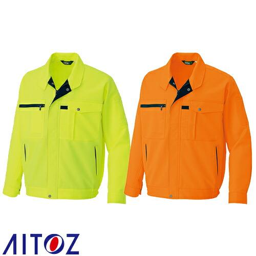 長袖ブルゾン AZ-6361 安全服 反射材付 作業着