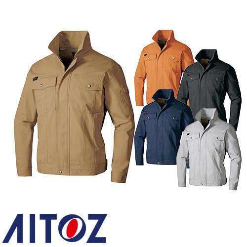 長袖ブルゾン AZ-6540 作業着 通年 秋冬
