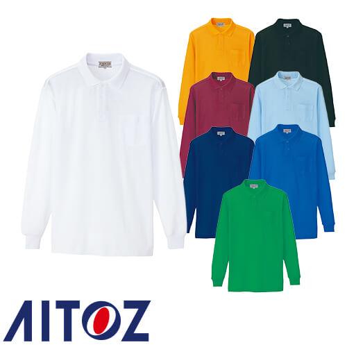 長袖ポロシャツ(男女兼用) AZ-7614 作業着 通年 秋冬