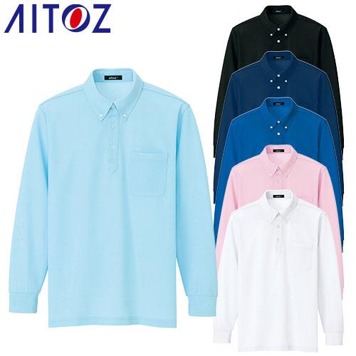 長袖ボタンダウンポロシャツ(男女兼用) AZ-7616 作業着 通年 秋冬