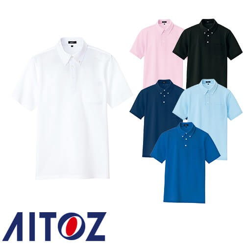 半袖ボタンダウンポロシャツ(男女兼用) AZ-7617 作業着 通年 秋冬