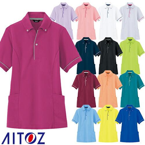 サイドポケット半袖ポロシャツ(男女兼用) AZ-7668 作業着 春夏