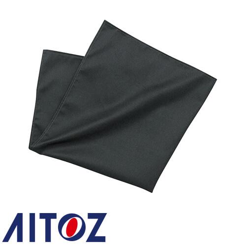 四角巾 AZ-8058 ワークキャップ