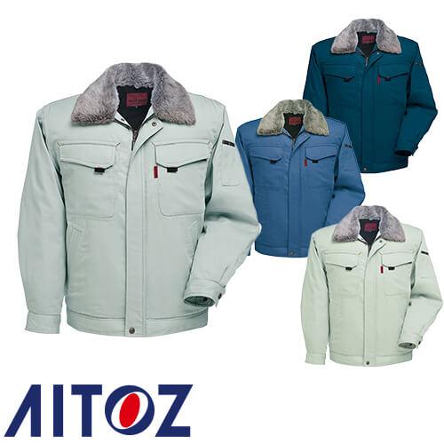 防寒ブルゾン AZ-8261 作業着 防寒 作業服
